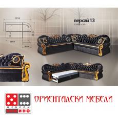Холна маса Вежен Версаче От Мебели Домино - Варна