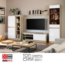 Кухненски ъгъл Уют 1 От Мебели Домино - Варна