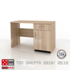 Art.No.6302024buroCity3023- Бюро Сити 3023 от