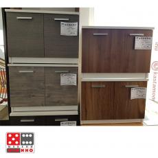 Шкаф за печка Раховец От Мебели Домино - Варна