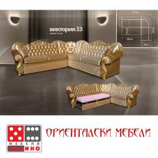 Ново Табуретка Цветна От Мебели Домино - Варна