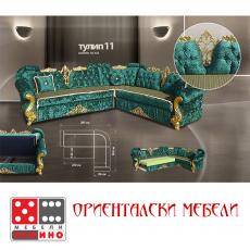 Диван Спалня СОНЯ От Мебели Домино - Варна