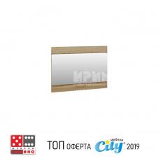 Огледало Сити 222 От Мебели Домино - Варна
