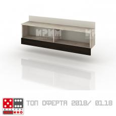 Модул Беста 33 От Мебели Домино - Варна