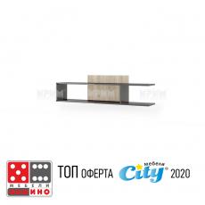 Модул Беста 36 От Мебели Домино - Варна