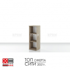 Офис шкаф Гранд модул 5 От Мебели Домино - Варна
