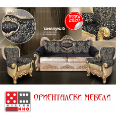 Кухненска мивка Серия Economy Elina 78 От Мебели Домино - Варна