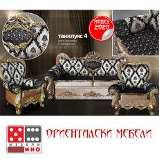 Кухненска мивка Серия Economy Luna От Мебели Домино - Варна