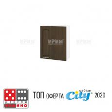 Промо пакет 2 Eurolux От Мебели Домино - Варна