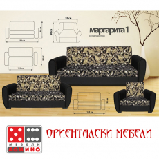Art.No.2541024margarita1- Холова гарнитура Маргарита 1 от