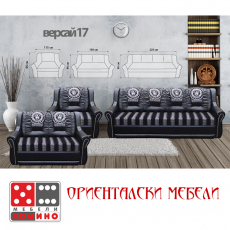 Art.No.2541051versai17- Холова гарнитура Версай 17 от