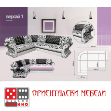 Art.No.2641066versai1- Холов ъгъл Версай 1 от