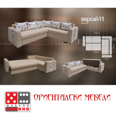 Art.No.2641075versai11- Холов ъгъл Версай 11 от