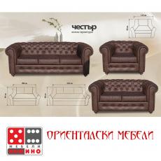 Стол Ка натурален От Мебели Домино - Варна