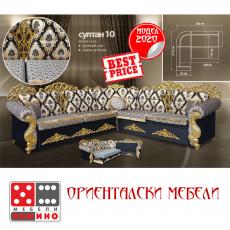 Огледало Сити 290 От Мебели Домино - Варна