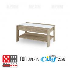 Холна маса Беста Сити 41 От Мебели Домино - Варна