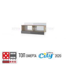 Модул Беста 42 От Мебели Домино - Варна