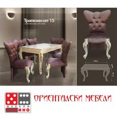 Трапезен сет 15 От Мебели домино Варна
