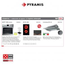 Промо пакет Премиум 1 Pyramis От Мебели домино Варна