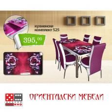 Кухненски комплект 525 От Мебели домино Варна