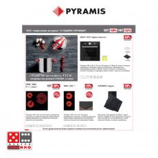 Промо пакет 1012 Pyramis От Мебели домино Варна