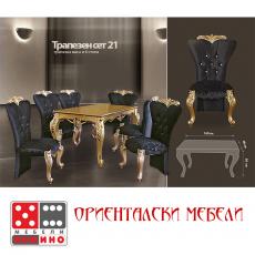 Трапезен сет 21 От Мебели домино Варна