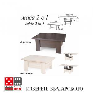 Холна маса 2 в 1 От Мебели домино Варна