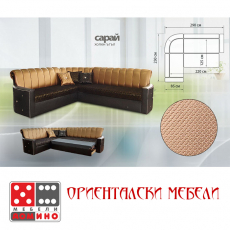 Art.No.2641102Sarai- Холов ъгъл Сарай от