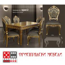 Трапезен сет Крал 2 От Мебели домино Варна