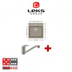 Промо пакет CLASSIC ALEX 490 SI От Мебели домино Варна