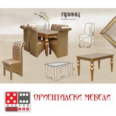 Кухненски комплект Принц От Мебели домино Варна