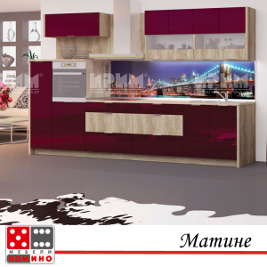 Кухня по проект Манго От Мебели домино Варна