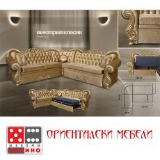 Холов ъгъл Виктория Класик От Мебели домино Варна