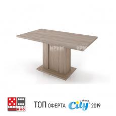 Трапезна маса Сити 6229 От Мебели домино Варна