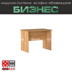 Офис бюро Бизнес модул 169,170,171 От Мебели домино Варна