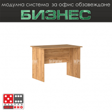 Офис бюро Бизнес модул 172,173,174 От Мебели домино Варна