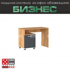 Помощна маса Бизнес модул 211 От Мебели домино Варна