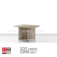 Офис бюро Гранд модул 45 От Мебели домино Варна