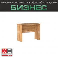 Офис бюро Бизнес модул 166,167,168 От Мебели домино Варна