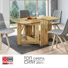 Пакет маса Сити 6223 / 6224 От Мебели домино Варна