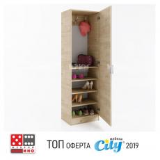 Шкаф за обувки Сити 4039 От Мебели домино Варна