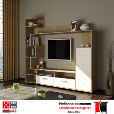 Холна секция Еми От Мебели домино Варна