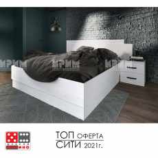 Art.No.5502000City225- Портманто Сити 225 от