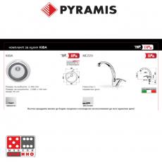 Промо пакет Kiba Pyramis От Мебели домино Варна