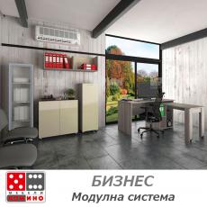 Офис обзавеждане Композиция 15 От Мебели домино Варна