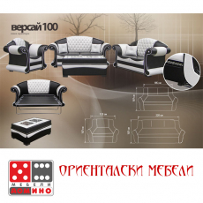 Art.No.2541081holovagarnitura-versai100- Холова гарнитура Версай 100 от