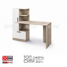 Шкаф - Бюро Сити 3059 От Мебели домино Варна