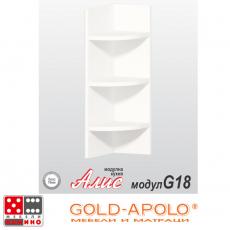 Кухненски модул Алис G18 От Мебели домино Варна