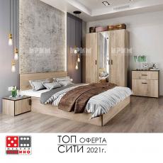 Спален комплект Сити 7056 От Мебели домино Варна