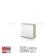 Офис шкаф Гранд модул 81 От Мебели домино Варна